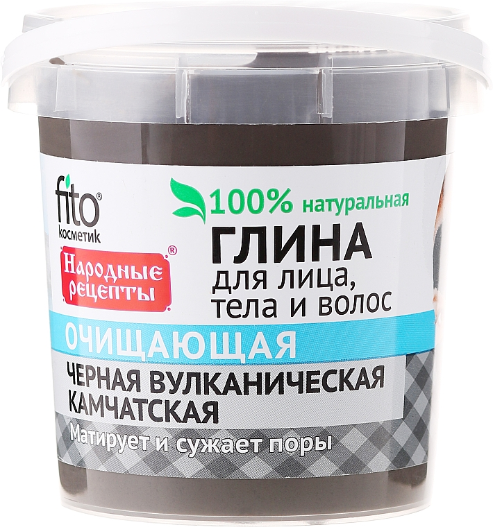 Arcilla volcánica negra de Kamchatka para rostro, cuerpo y cabello - Fito Cosmetic