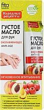 Perfumería y cosmética Aceite espeso para manos con melocotón y cacao - Fito Cosmetic