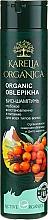 "Perfumería y cosmética Bio champú regenerador para cabello, con espino amarillo ""Organic Oblepikha"" - Fratti HB Karelia Organica"