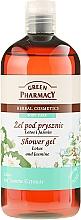 Perfumería y cosmética Gel de ducha con extracto de jazmín - Green Pharmacy