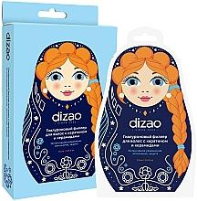 Perfumería y cosmética Filler hialurónico para cabello con ceramidas y queratina - Dizao