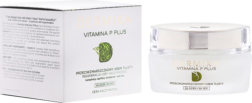 Crema facial antiarrugas con escualano, aceite de oliva y aguacate - Dermika Vitamina P Plus Face Cream — imagen N1