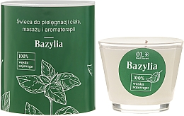Perfumería y cosmética Vela para masaje y aromaterapia con cera de soja natural, aroma a albahaca - _Element Basil