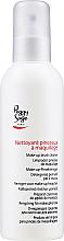Perfumería y cosmética Limpiador de brochas de maquillaje - Peggy Sage Brush Cleanser